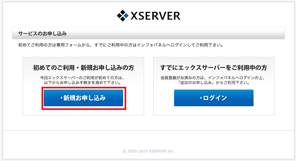application-of-xserver