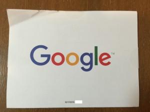 google-adsense-pin-code-1
